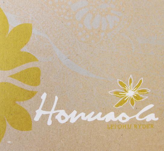 HonuaOla