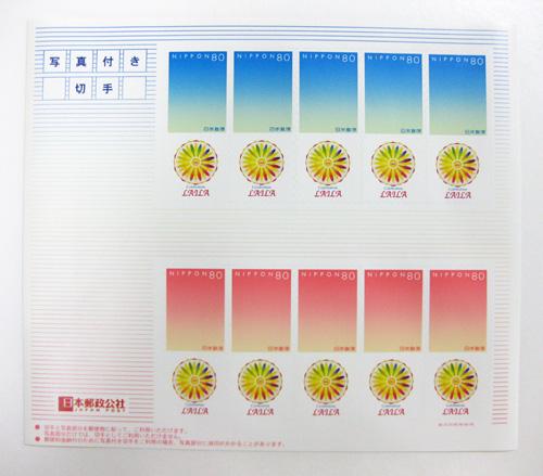 LAILA オリジナル切手