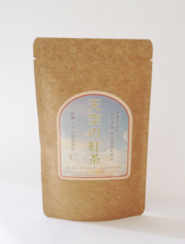 天空の紅茶(スイカズラ フレーバー)